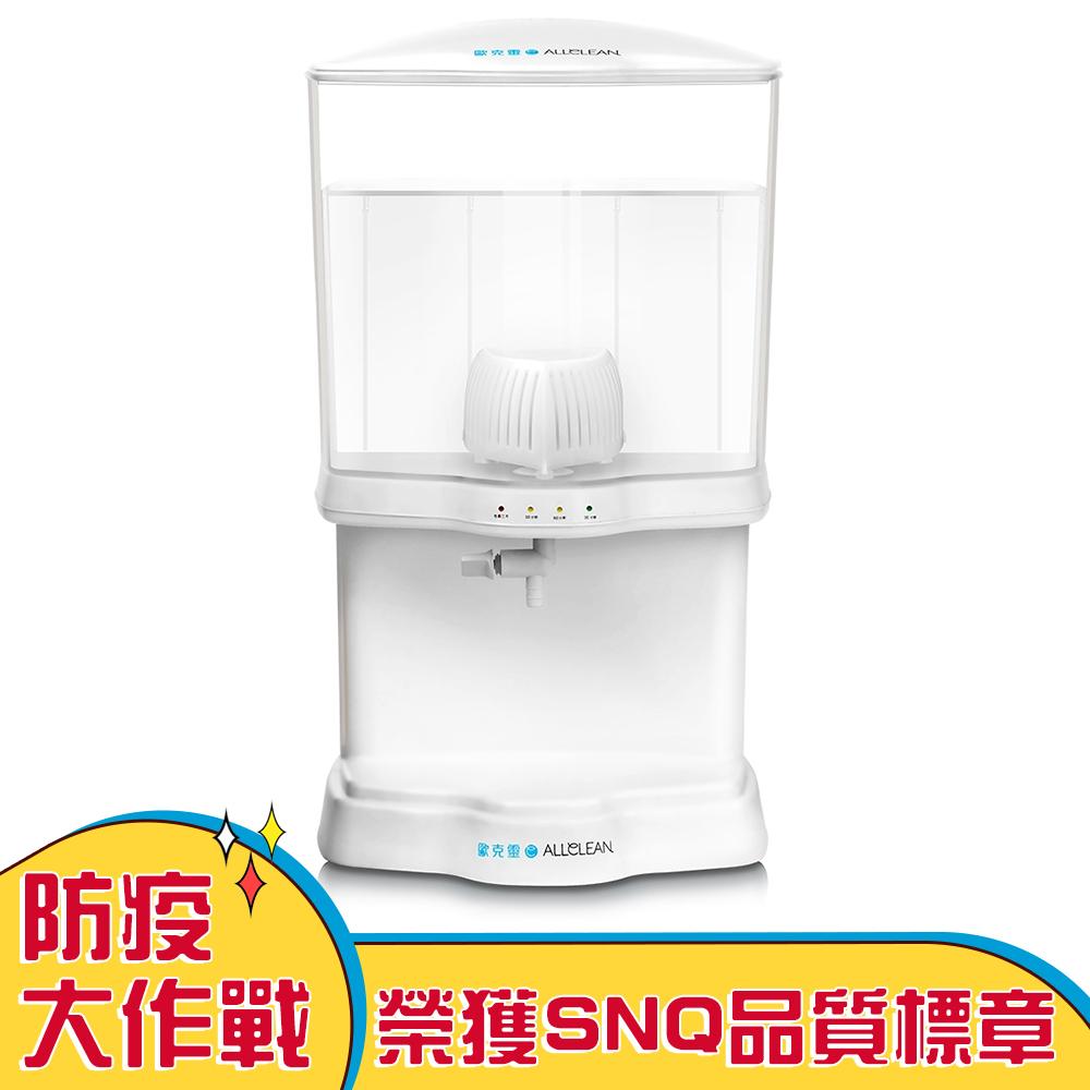 (領券再折)Allclean歐克靈 商用型次氯酸電解消毒水製造機5L(公司貨)