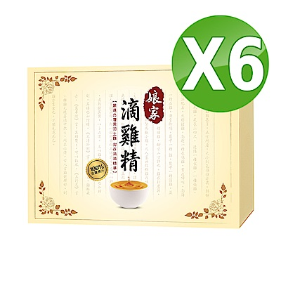 娘家冷凍滴雞精(坐月子.病後保養) 20包/盒x6盒