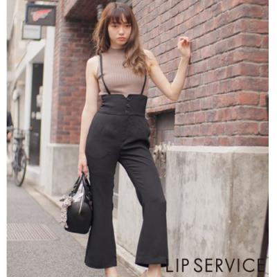 LIP SERVICE 可拆式吊帶長褲(2色)