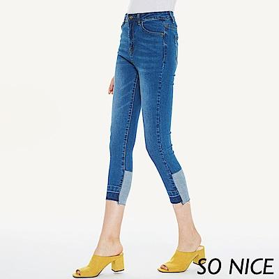SO NICE率性拼接高腰牛仔褲