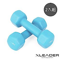 Leader X 馬卡龍色系 包膠六角韻律啞鈴2入組 1.5KG 藍色 - 急