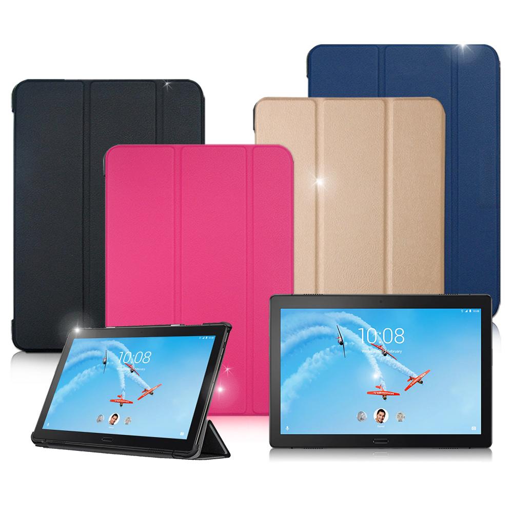 VXTRA Lenovo Tab P10 10.1吋 經典皮紋三折保護套 平板皮套