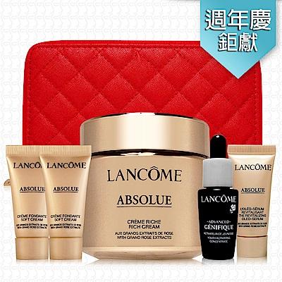 * 蘭蔻 絕對完美黃金玫瑰修護乳霜減齡5件組(豐潤型)(贈化妝包)