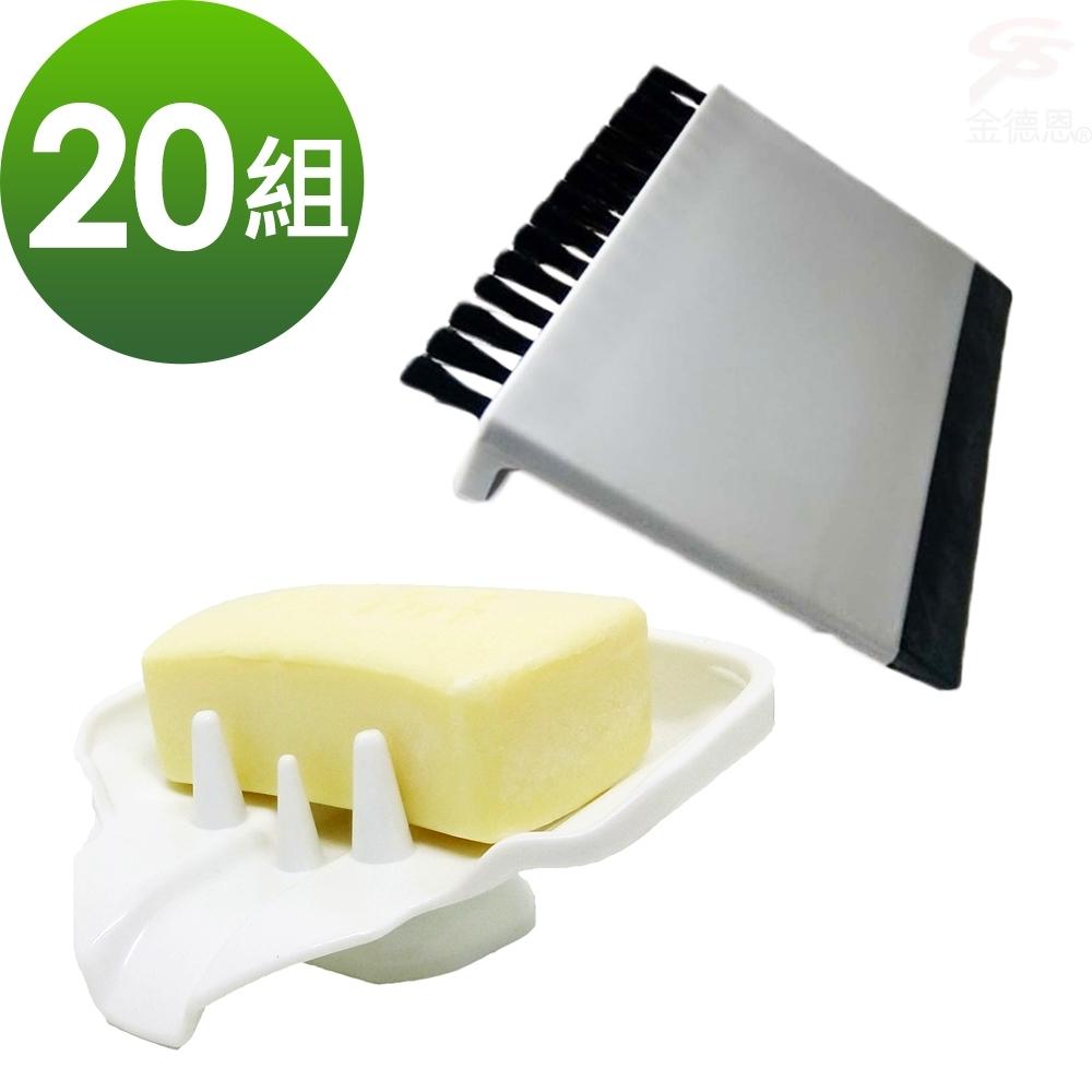 【團購主打】20組香皂菜瓜布水槽鳥嘴瀝水架+送菜渣刮水刷x20