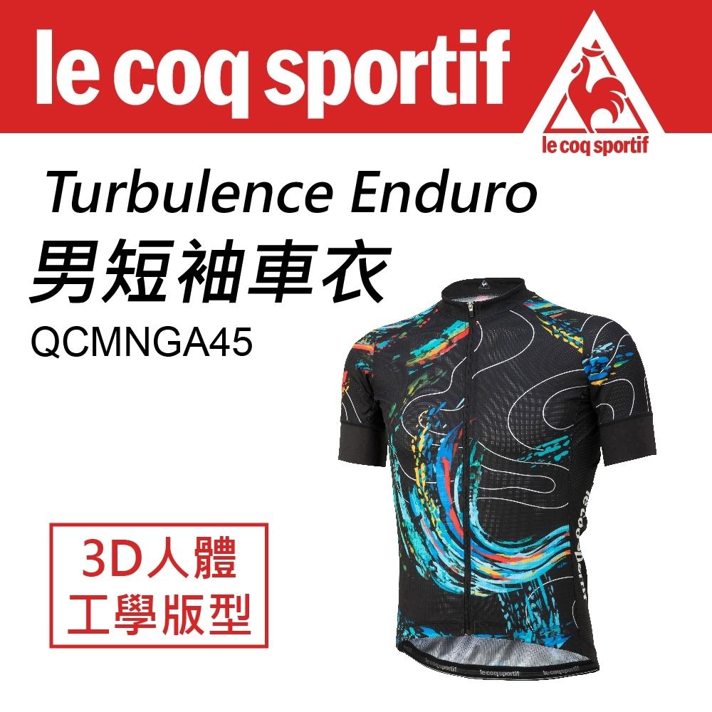 Le Coq sportif 公雞牌Turbulence Enduro男短袖車衣