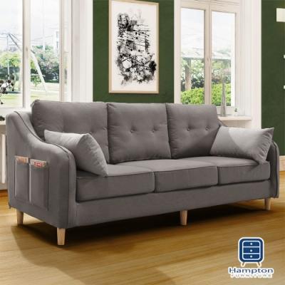 Hampton喬爾勒布面三人沙發-200x95x88cm