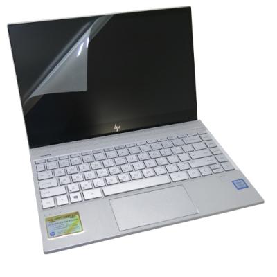 EZstick HP Envy 13-aq0002TU  螢幕保護貼 非滿版