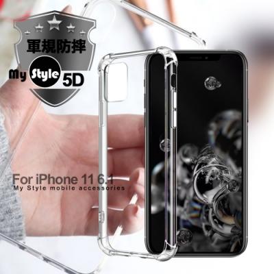 My Style for iPhone11 6.1 5D 強悍軍規清透防摔殼