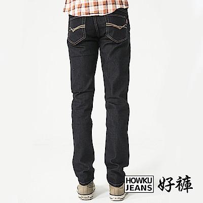 質感丹寧色修身牛仔褲
