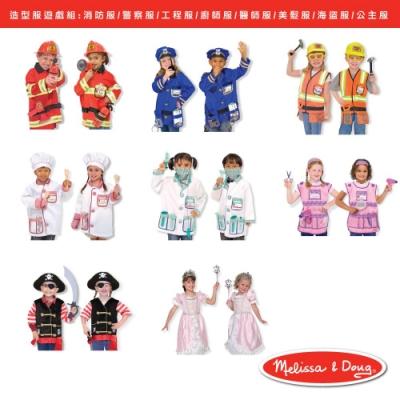 [時時樂賣場]美國瑪莉莎 Melissa & Doug 角色服裝(多款可選)
