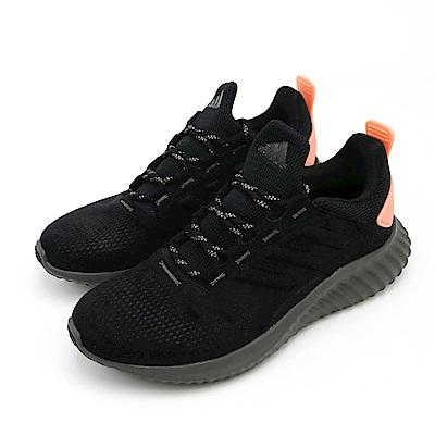 ADIDAS-女慢跑鞋CG4672-黑