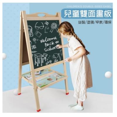 經典木玩 雙面多功能算珠學習黑白兒童畫板(兒童畫板)36m+