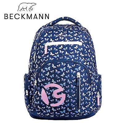 Beckmann-護脊書包30L-蝴蝶花園