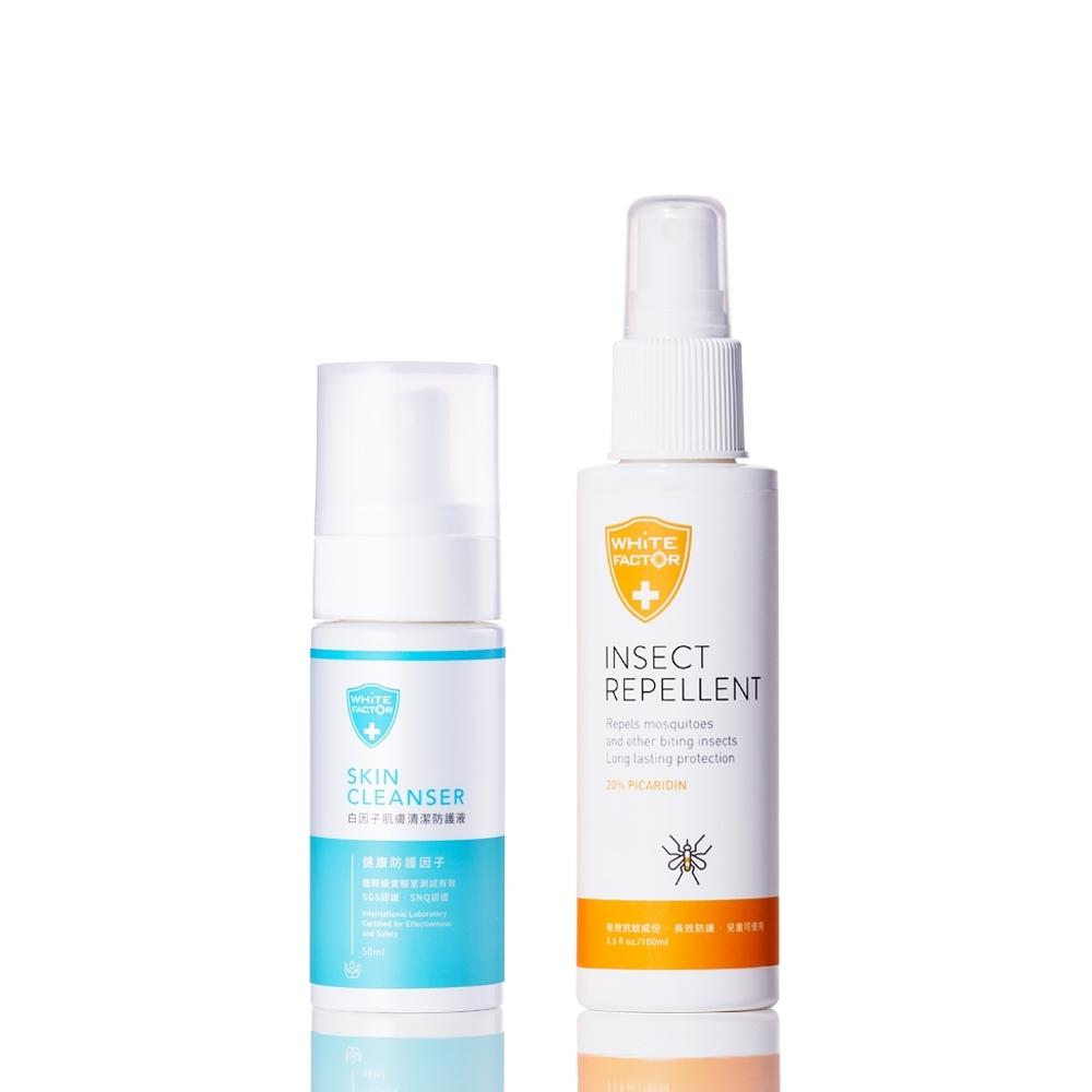 白因子防蚊液(派卡瑞丁)100ml +肌膚清潔防護液50ml