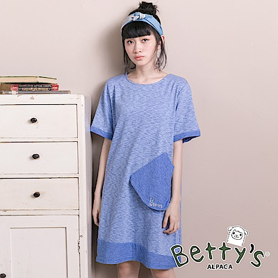betty's貝蒂思 寬鬆造型口袋短袖洋裝(淺藍)