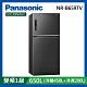 [館長推薦] Panasonic國際牌 650L 台灣製 一級能效變頻ECONAVI無邊框鋼板雙門冰箱 NR-B659TV-A 星耀黑 product thumbnail 1