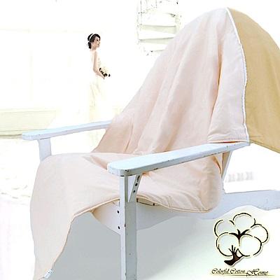 采棉居寢飾文化館 超柔雙色涼被