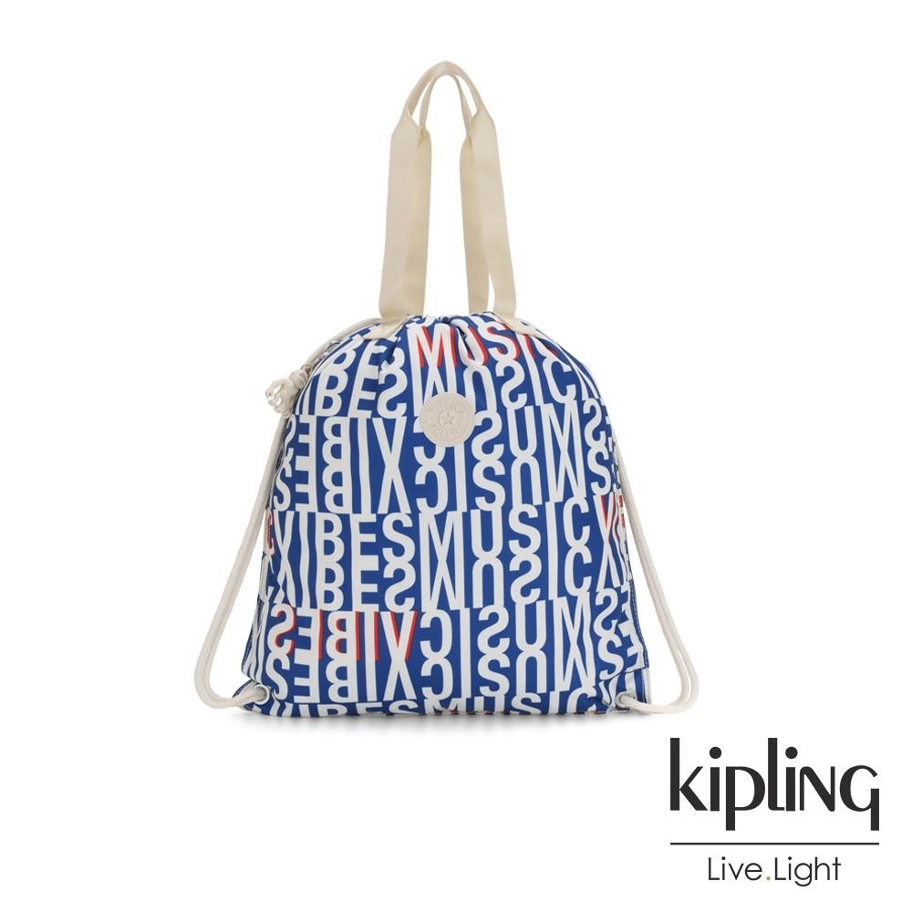 Kipling 音樂派對藍白潮流大容量束口後背包-HIPHURRAY