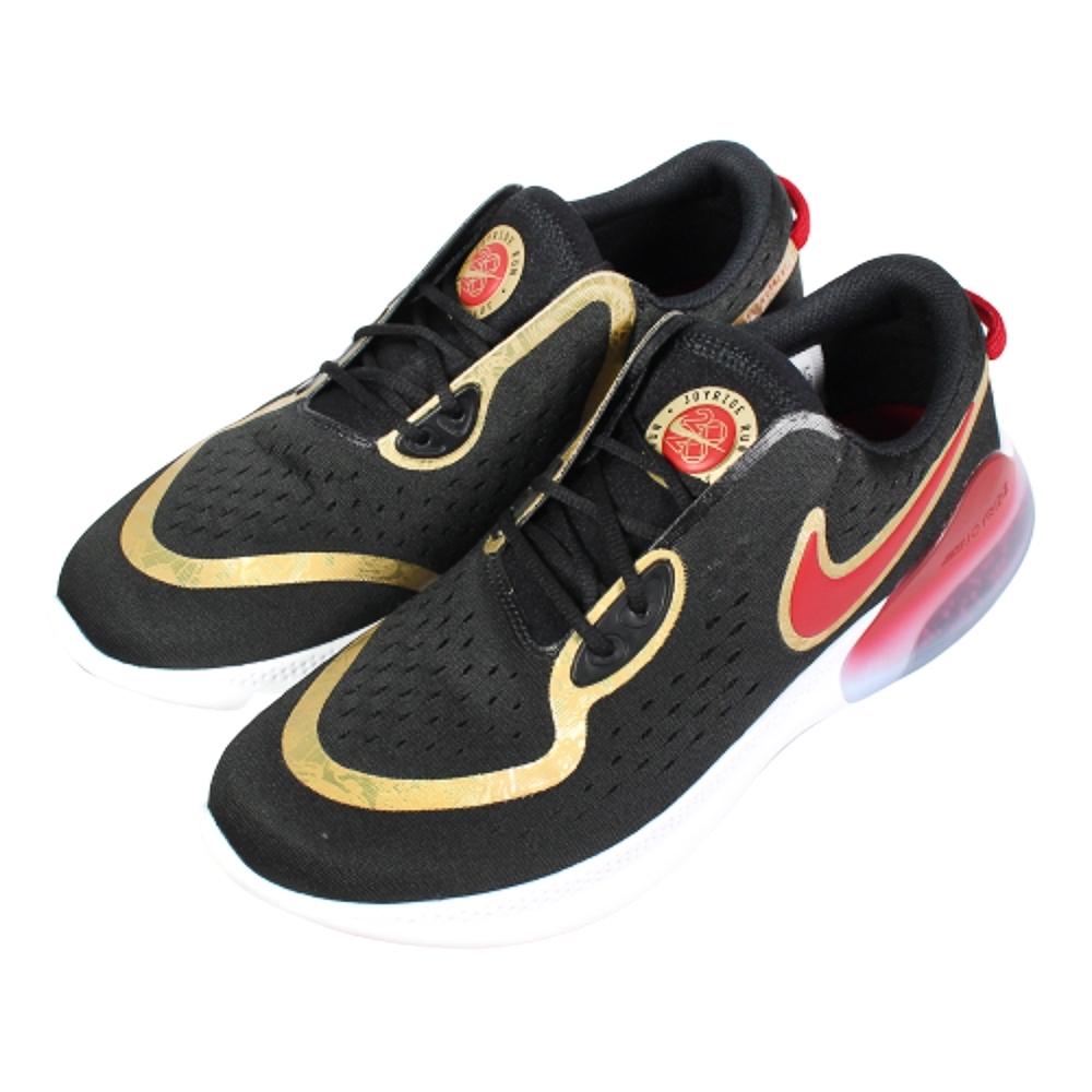 Nike 慢跑鞋 JOYRIDE RUN 2 POD 男鞋