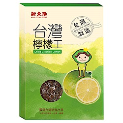 新東陽-台灣檸檬王200g