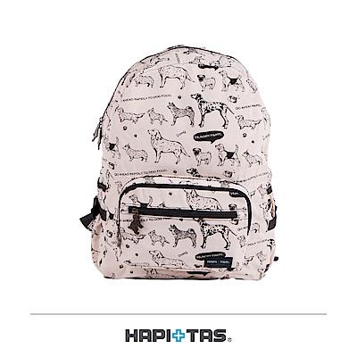 日本HAPI+TAS 摺疊後背包 白色滿版小狗
