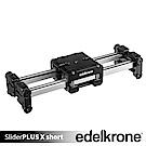 Edelkrone SliderPLUS X Short 增距滑軌 ED80299