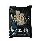 砂工坊活性炭貓砂15lb-三包組