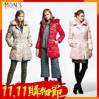 [時時樂限定]MONS 毛領保暖長版收腰羽絨大衣(共3色)