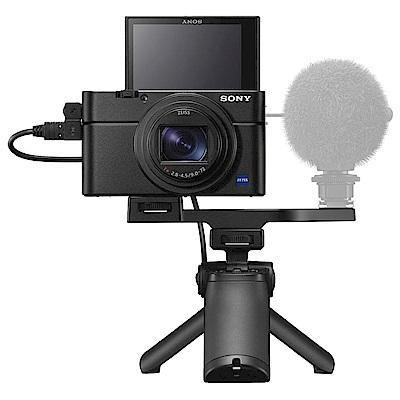 SONY DSC-RX100VIIG ( RX100M7G ) 輕巧數位相機(公司貨)