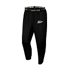 Nike 長褲 Woven Training Pants 男款