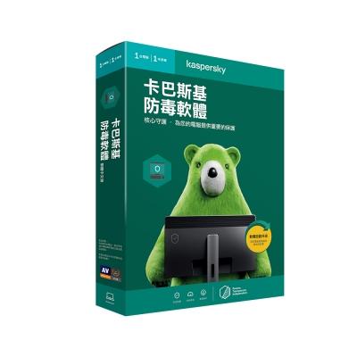 卡巴斯基 防毒軟體2020 (1台電腦/1年授權)