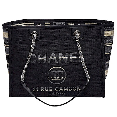 CHANEL 經典Deauville條紋帆布小牛皮飾邊銀鍊肩背托特包(黑X灰)