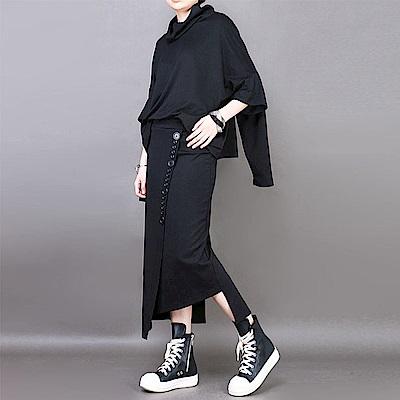 素色紐扣裝飾不規則修身顯瘦中長裙-設計所在 MP1782