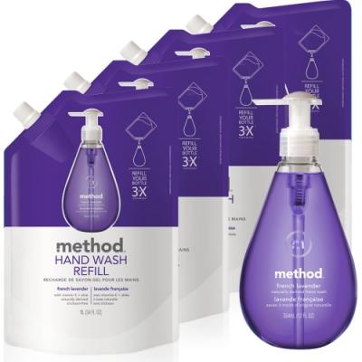 Method 美則法式薰衣草洗手乳1+4件(特惠組)
