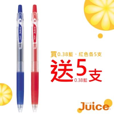 百樂 Juice果汁筆 0.38mm-藍10支紅5支