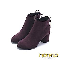 nonno 諾諾 素雅時尚 側拉鍊跟靴 紫