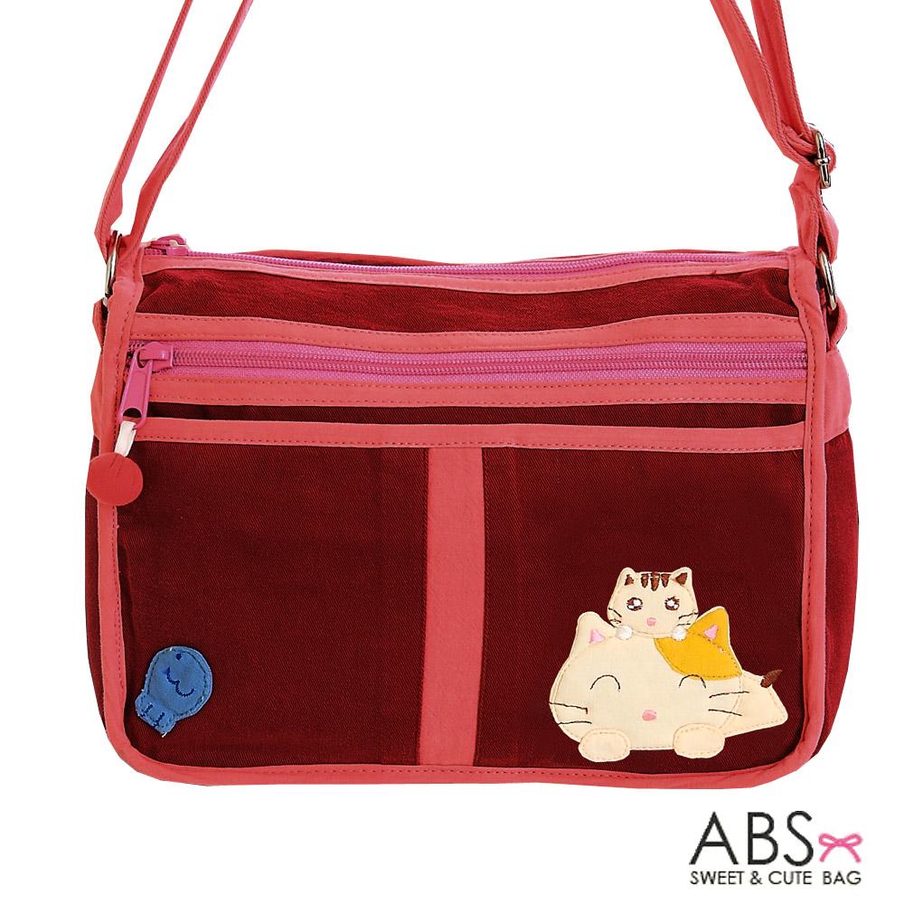 ABS貝斯貓 Smile Cat 小型多格層拼布肩背包 斜背包(大喜紅)88-105