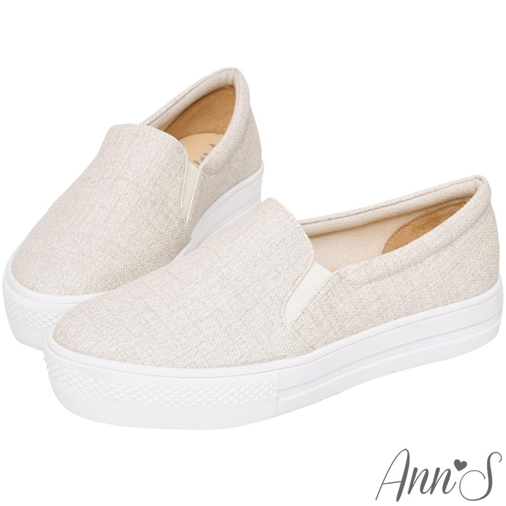 Ann'S進化2.0!貓抓不爛防水防刮足弓墊腳顯瘦厚底懶人鞋-米白