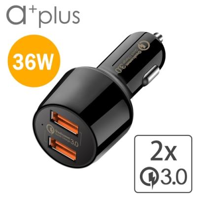 a+plus 高通認證 雙QC 3.0急速車用充電器 ACC-2QC30