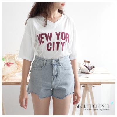 Secret Closet-高腰剪邊寬鬆牛仔褲