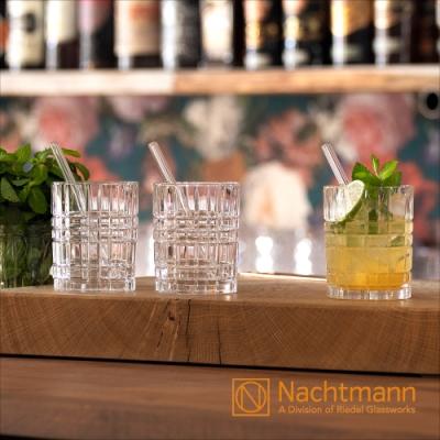 【Nachtmann】康莊大道威士忌杯(附贈吸管4入+刷具)