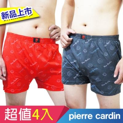 [新品限時激降] Pierre Cardin_精梳棉印花彈性四角褲無開檔(超值4件組)