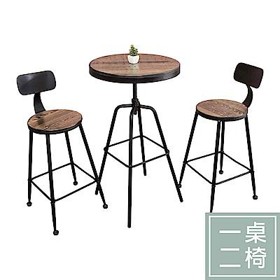 柏蒂家居-亞特工業風1.8尺升降旋轉桌/吧台桌/洽談桌椅組(一桌二椅)-55x55x80~100cm