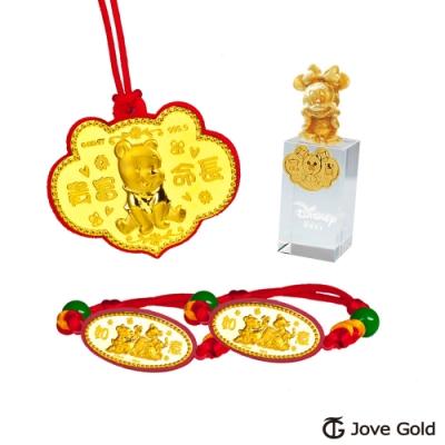 Disney迪士尼系列金飾 黃金彌月印章套組木盒-如意維尼款+美妮造型印章 0.25錢