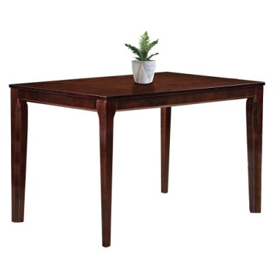 【AT HOME】北歐鄉村4尺胡桃色實木餐桌/工作桌/洽談桌(羅馬尼亞)