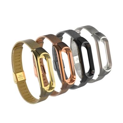 小米手環4米蘭金屬錶帶腕帶