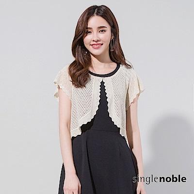 獨身貴族 經典百搭鉤花單釦針織罩衫(2色)