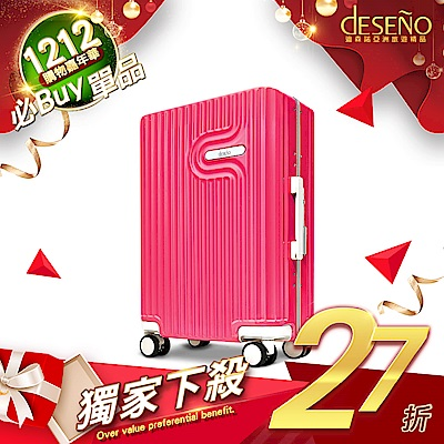 Deseno 法式工藝陶瓷款20吋PC光鏡細鋁框行李箱-玫紅
