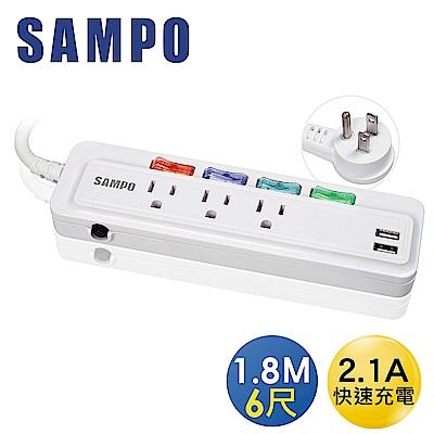 台灣製 聲寶 4 切 3 座 3 孔 6 尺+ 2 . 1 A雙USB延長線 ( 1 . 8 m) EL-U 43 R 6 U 21