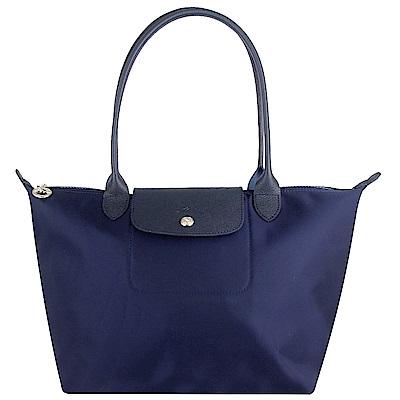 Longchamp 厚質尼龍布長背帶水餃包(海軍藍色/小)